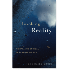 Invoking Reality