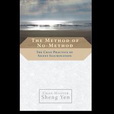 The Method of No-Method
