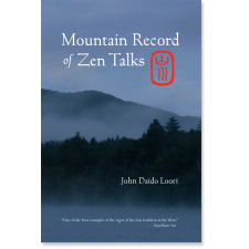 Mountain Record of Zen Talks