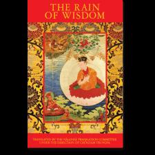 The Rain of Wisdom