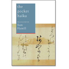 The Pocket Haiku