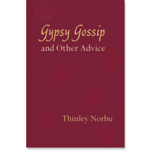 Gypsy Gossip and Other Advice