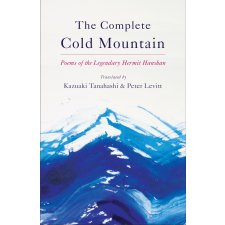 The Complete Cold Mountain
