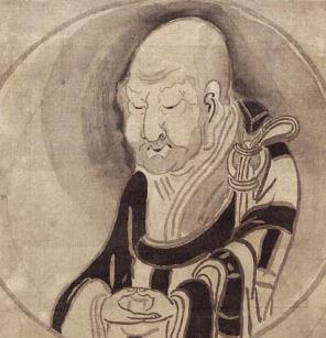 Hakuin Ekaku: A Reader's Guide