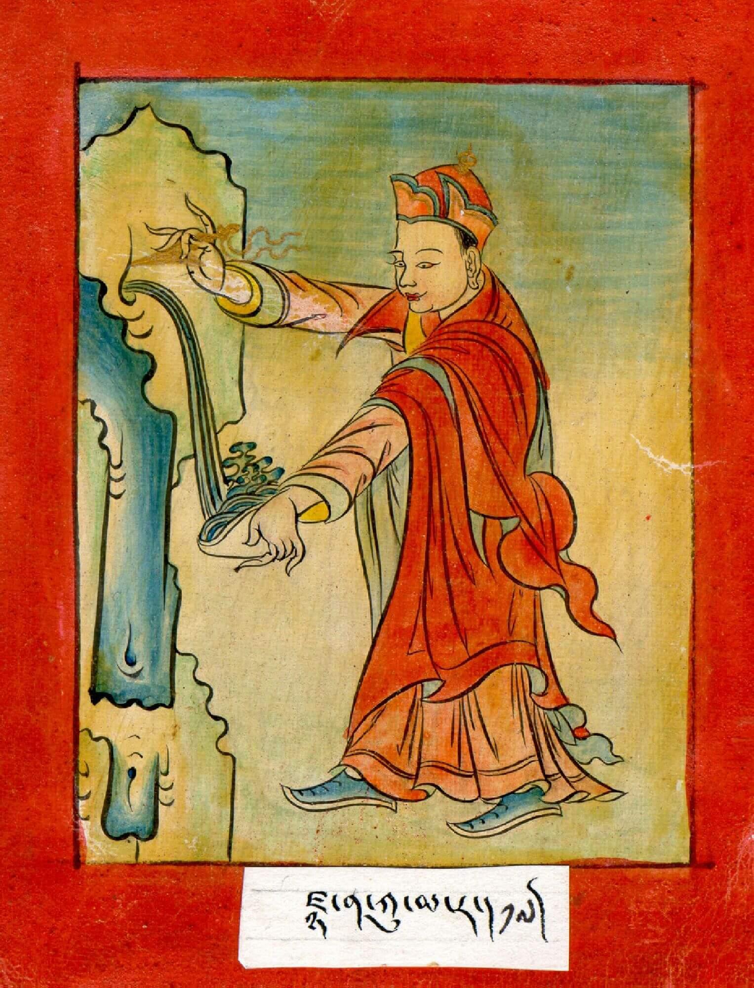 Image of Nyak Jñ?nakumara