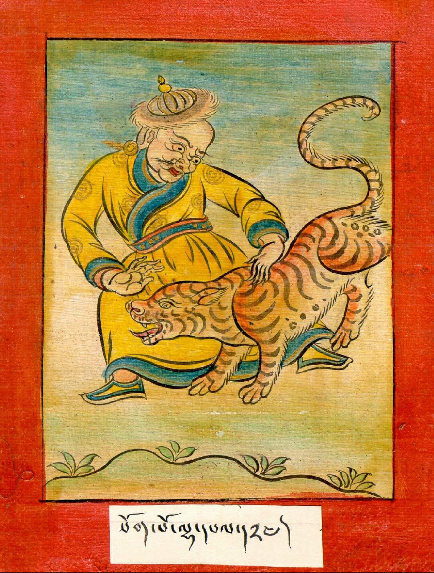 Image of Sokpo Pelgyi Yeshe