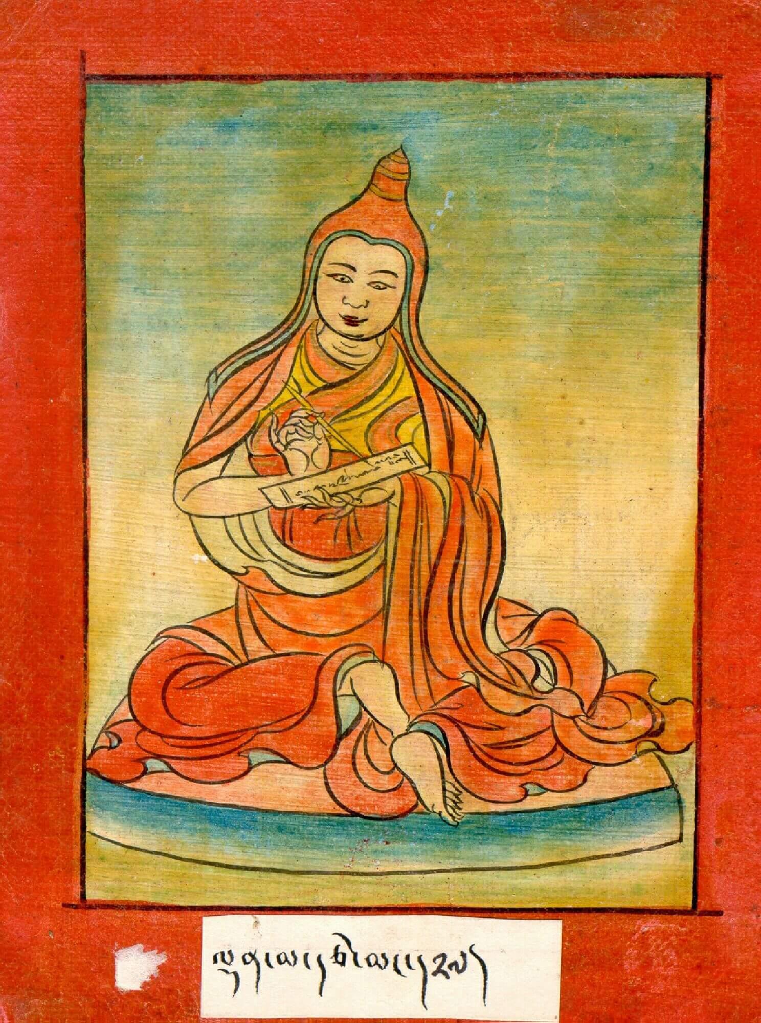Denma Tsemang