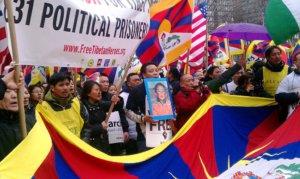 11th Panchen Lama, Tibetan Buddhist leader
