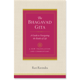 The Introduction to the Bhagavad Gita