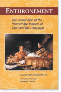 Tibetan Buddhism, Reincarnate Masters of Tibet and the Himalayas