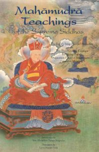 "Mahāmudrā Teachings of the Supreme Siddhas: The Eighth Situpa Tenpa'i Nyinchay on the Third Gyalwa Karmapa Rangjung Dorje's ""aspiration Prayer of Mahāmudrā of Definitive Meaning"""