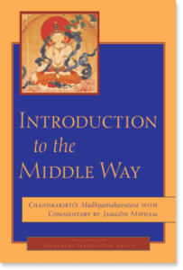 Introduction to the Middle Way Chandrakirti's Madhyamakavatara with Commentary by Ju Mipham By Jamgon Mipham and Chandrakirti Translated by Padmakara Translation Group