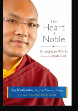 17th Karmapa: Empowerment and Lojong Teachings