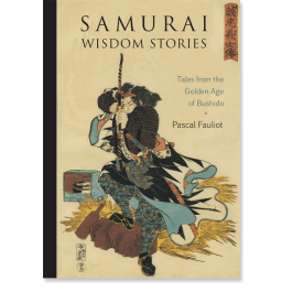 Samurai Wisdom Stories: The Archery Contest