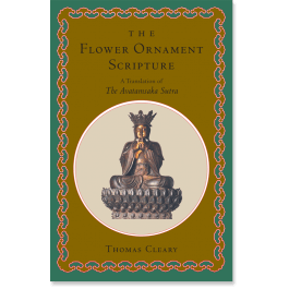 An Introduction to the Flower Ornament Sutra