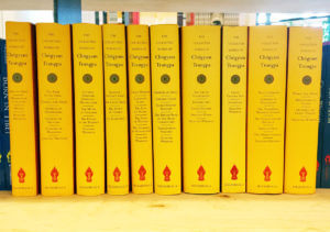 Collected Works of Chogyam Trungpa Rinpoche