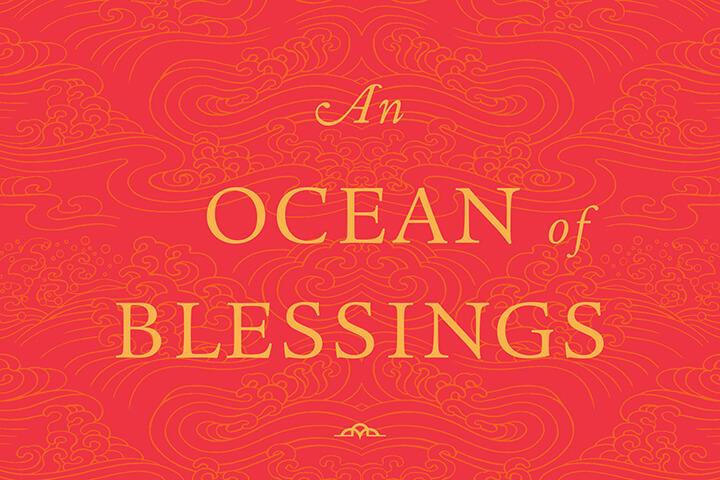Samsara | An Excerpt from An Ocean of Blessings