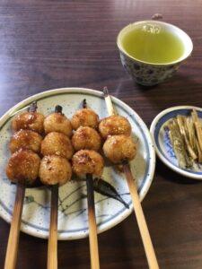 Gohei Mochi