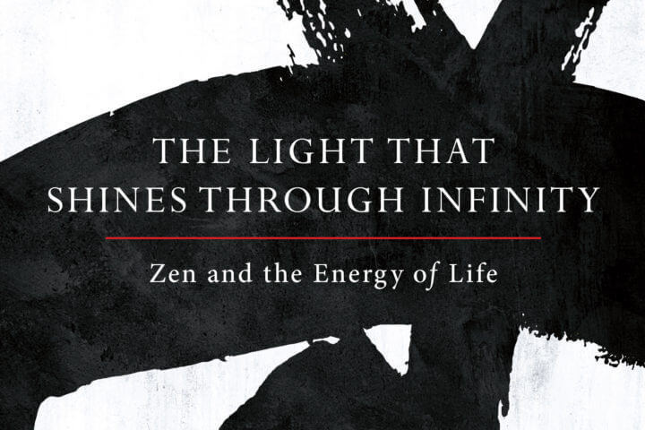 Trusting in Self | An Excerpt from The Light That Shines through Infinity