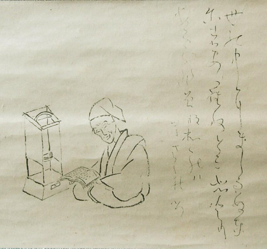 Buddhist Poetry - A Reader Guide | Shambhala