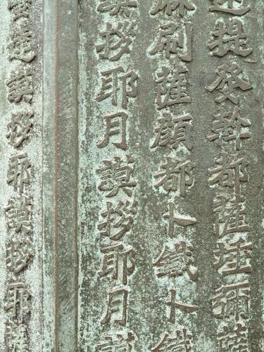 Kazuaki Tanahashi Archives Shambhala