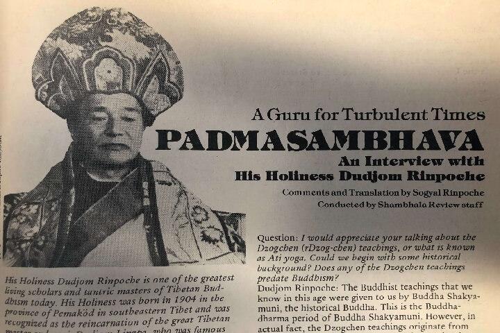 Dudjom Rinpoche's Interview about Guru Padmasambhava